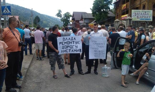Прикарпатці перекрили дорогу на Ворохту
