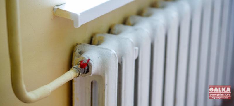 З метою економії газу батареї можуть похолонути на два градуси
