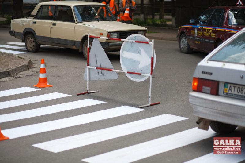 У місті завтра, 14 жовтня,  буде перекрито рух транспорту