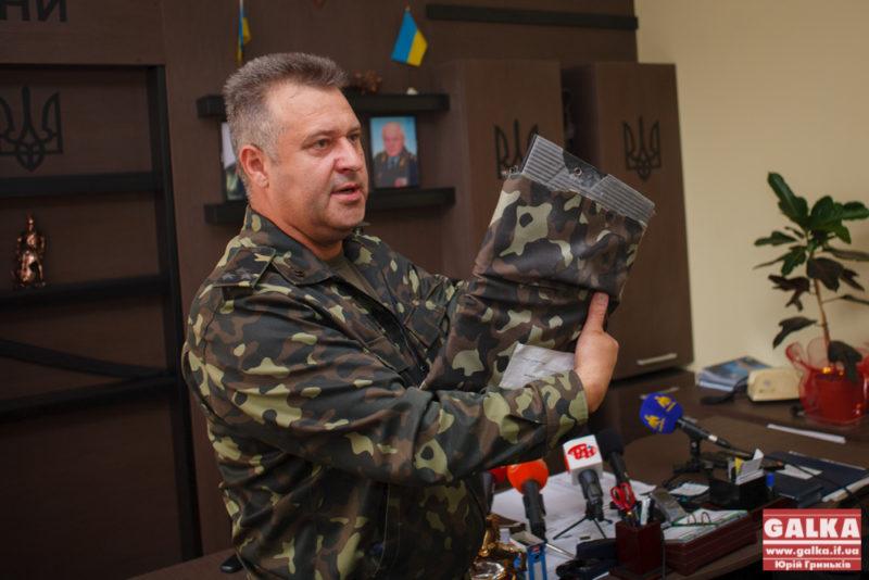 Якість і кількість броні для «Прикарпатців» знаходиться під постійним контролем обласного військового комісара