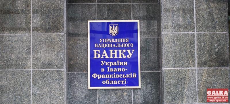 НБУ підвищив офіційний курс гривні на 45,35 копійок