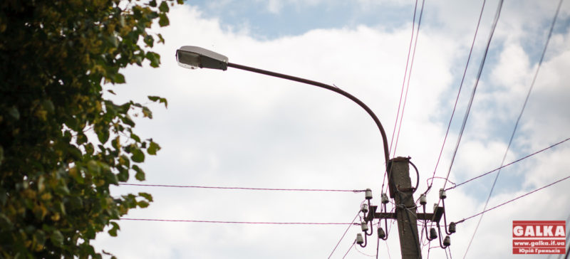 В Івано-Франківську проходить реконструкція мереж зовнішнього освітлення