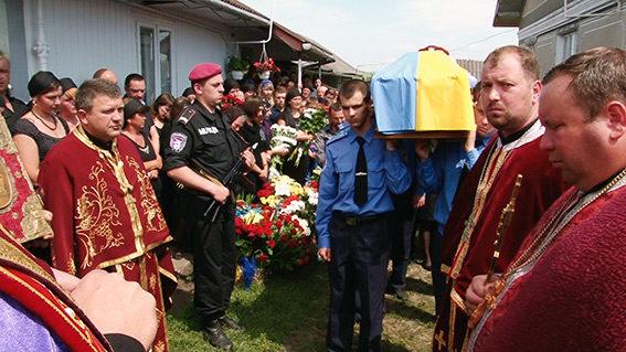 Петра Остап'юка поховали в рідній Торговиці