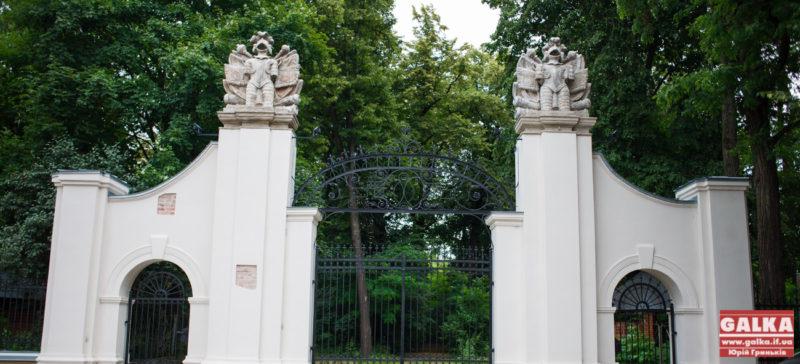 Бахматюк дозволив франківцям користуватися територією Палацу Потоцьких