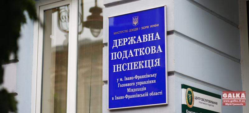Яценюк віддав податкову міністру Яресько