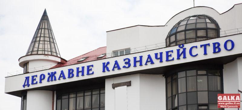 Івано-Франківськ матиме більше фінансів та житиме без казначейства