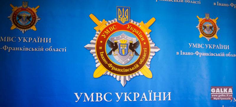 Замість ментів – пенти. Україна учергове пробує перейменувати правоохоронців