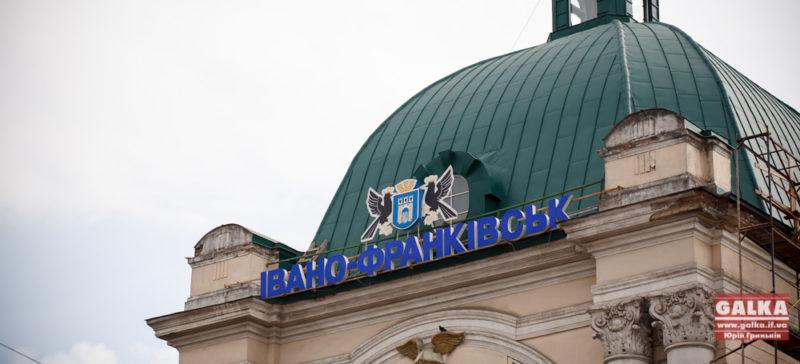 """""""Укрзалізниця"""" призначила додаткові поїзди через Івано-Франківськ на зимові свята"""