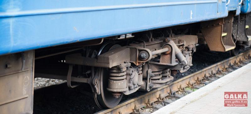 У Коломиї молодий чоловік кинувся під потяг і не вижив