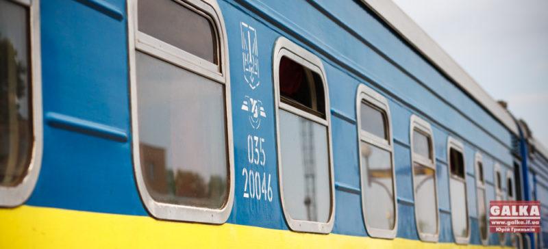 Укрзалізниця піднімає ціни на залізничні квитки ще на 10%