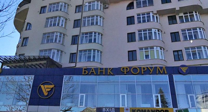 НБУ вирішив ліквідувати банк «Форум»