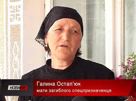 Тіло Петра Остап'юка таки вивезли із Слов'янська