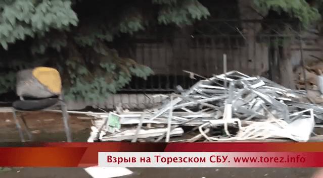 У Торезі з гранатомета підірвали будівлю СБУ