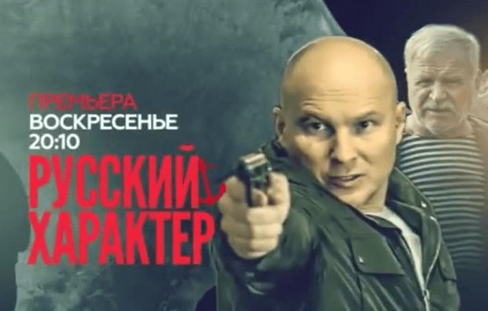 """У Росії вже """"зліпили"""" зомбі-серіал про Крим і бандерівців"""