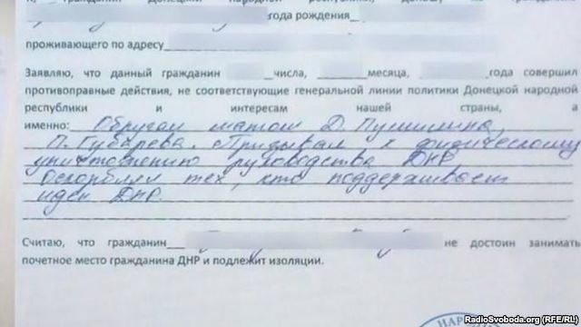 Жителька Луганська вчинила злочин – викликала дух Шухевича