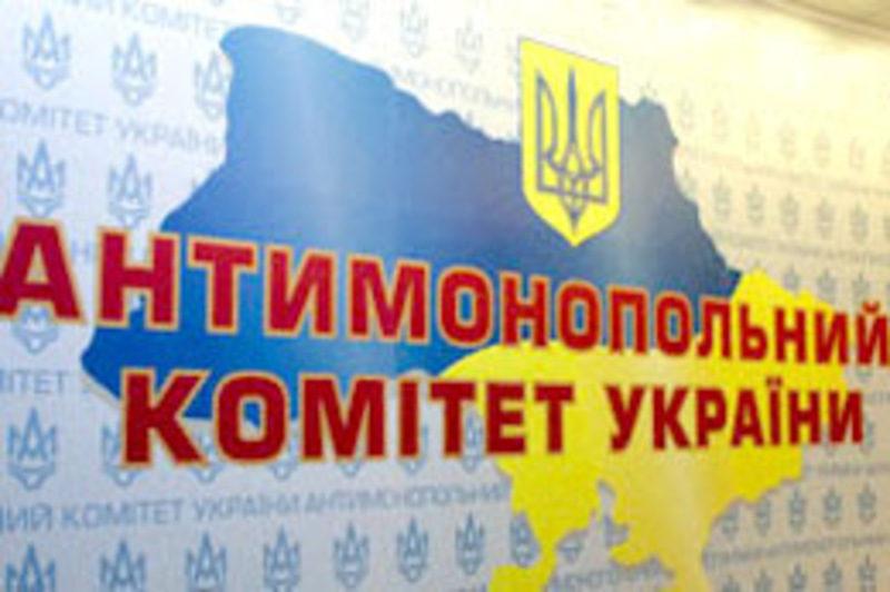Міністру економіки Абромавічусу відомо, що Антимонопольний комітет працює не правильно
