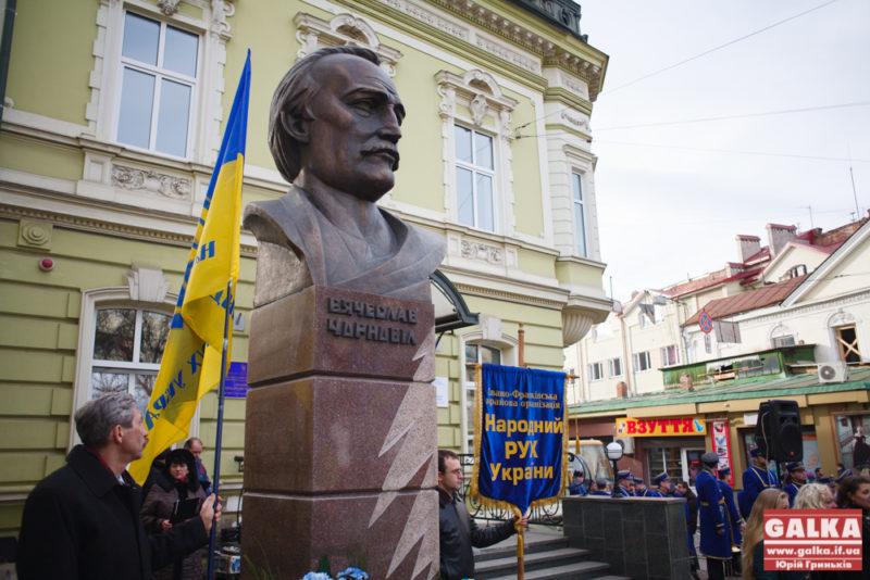 У Франківську відзначили день народження В'ячеслава Чорновола (ФОТО)