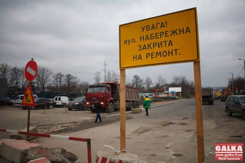 Тимчасовий рух набережною Стефаника погоджений, однак по ній не можна їздити важкій техніці