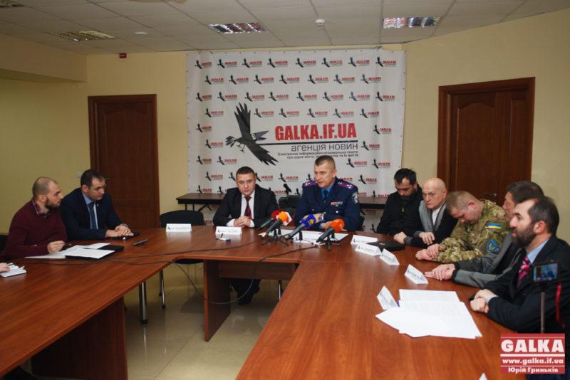 Судді, міліція, громадські активісти Прикарпаття говорили про люстрацію (ФОТО)