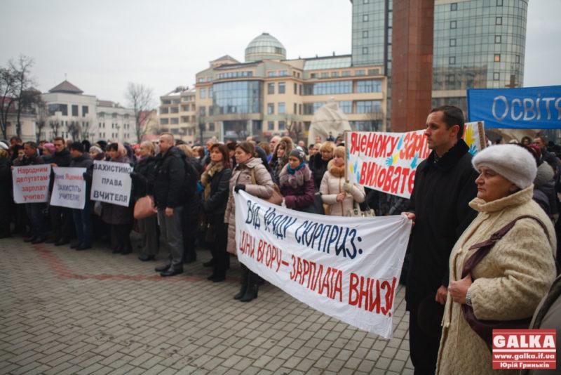 Освітяни Франківська поїдуть мітингувати під Кабінетом Міністрів за доплати (ФОТО)