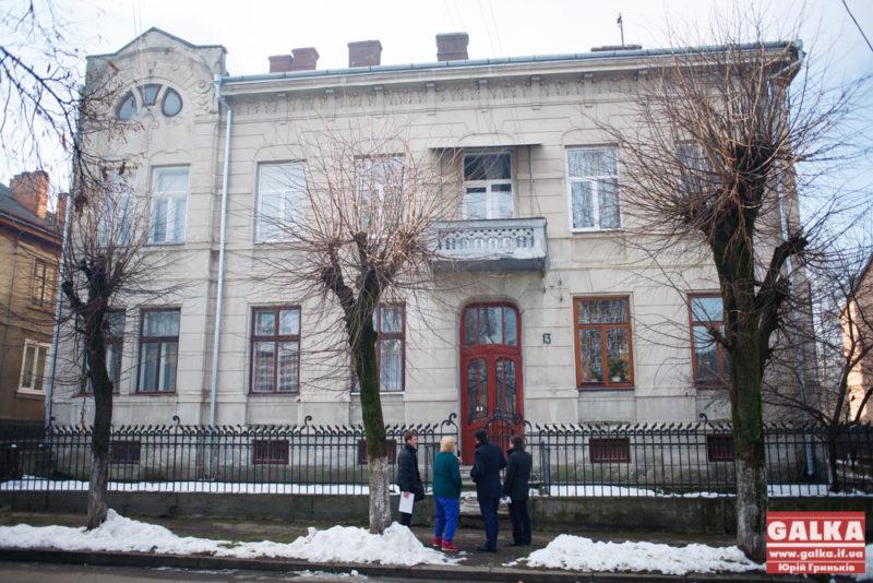 Учасники міського конкурсу проектів показали, як оновили свої будинки (ФОТО)