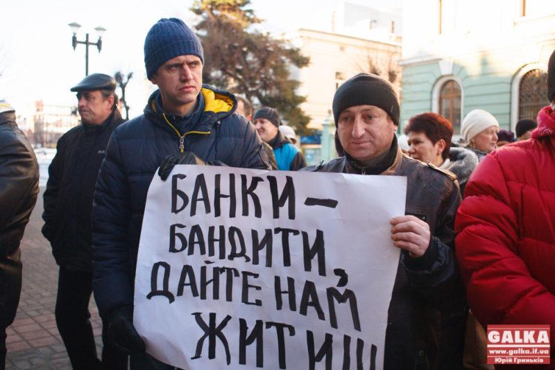 На мітингу під Верховною Радою міліція робила провокації – прикарпатський громадський активіст