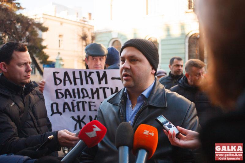 """Після Майдану нічого не змінилося – активіст про розгін """"Кредитного майдану"""""""