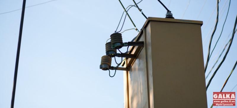 У місцевій енергокомпанії стартувала «Естафета добрих справ»