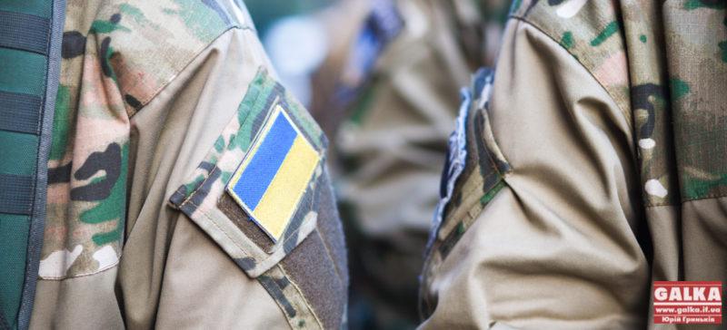 З доходів учасників АТО не справлятиметься військовий збір