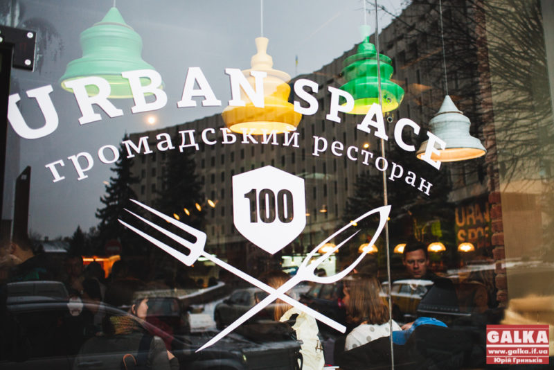 """У Франківську нагородили переможців програми """"Міських ґрантів"""" (ФОТО)"""
