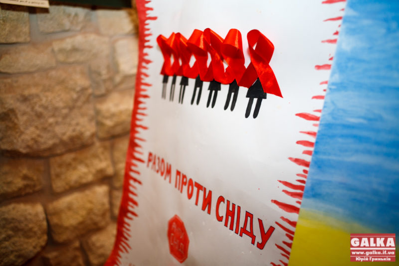 На Прикарпатті зросла захворюваність та смертність від СНІДу