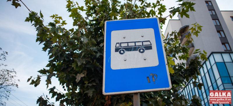 У  рейсовому автобусі на Прикарпатті розгорівся скандал через російську музику