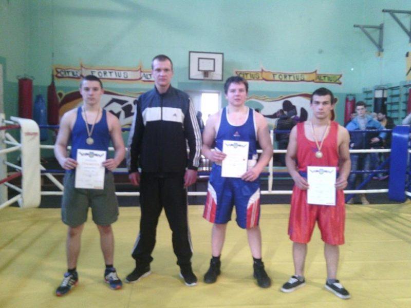 Юні боксери визначали кращого на чемпіонаті області