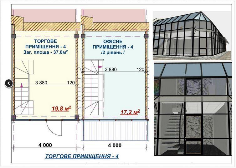На зміну старому будинку поблизу Бастіону стане двоповерховий склопакетний монстр (ФОТО)