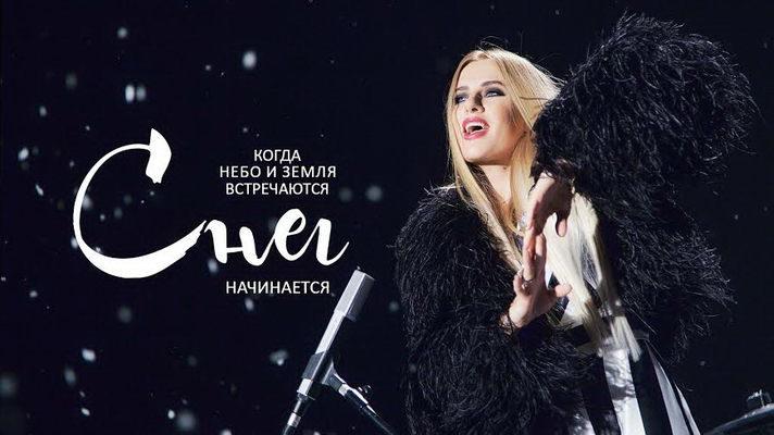 Ольга Горбачова презентувала зимовий кліп
