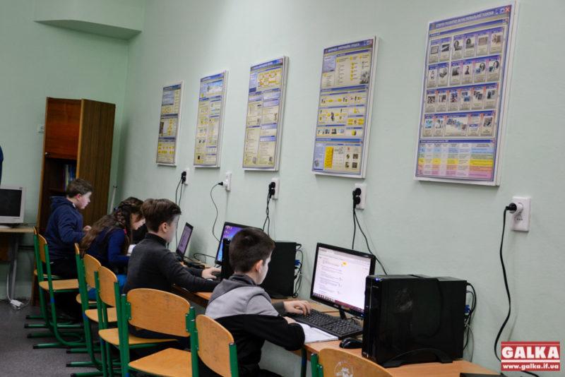 Особливості підготовки навчальних закладів Франківська до нового навчального року (ВІДЕО)