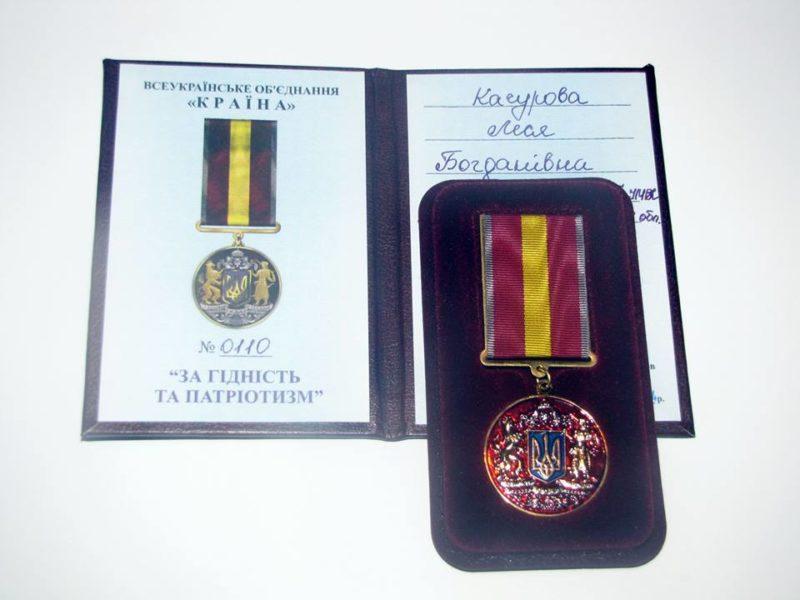 Чотирьох франківських волонтерів нагородили медалями «За гідність та патріотизм» (ФОТОФАКТ)