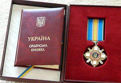 Прикарпатського бійця АТО нагороджено посмертно орденом «За мужність»