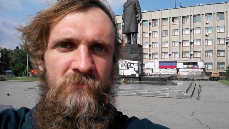 Стало відоме ім`я прикарпатського сепаратиста (ФОТО)