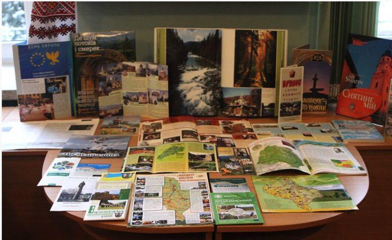 До 75-ліття Івано-Франківської області відкрили виставку (ФОТО)