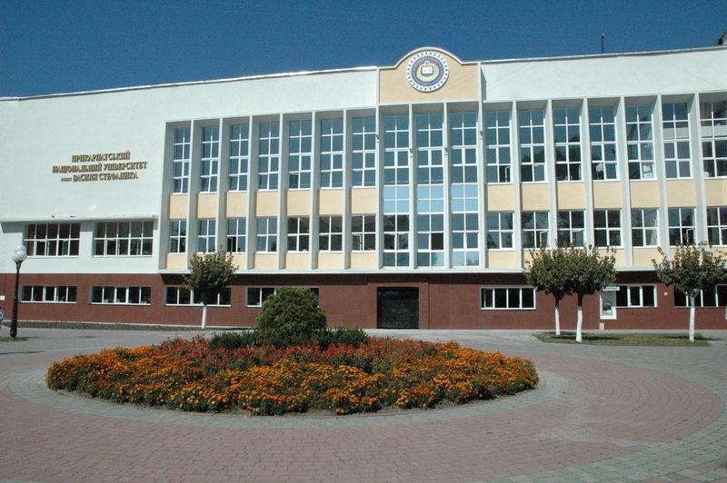 Науковці Прикарпатського університету  проводитимуть науково-технічні дослідження за фінансування НАТО