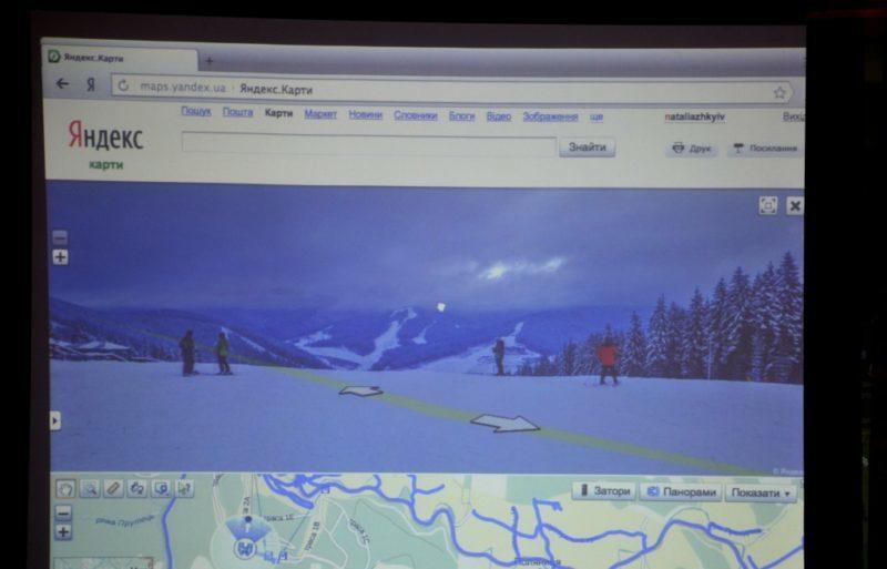 Гірськолижними курортами Карпат можна прогулятися віртуально (фото)