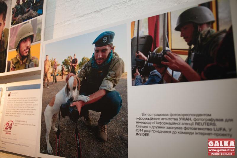 Франківцям показали фотовиставку загиблого бійця Айдару (ФОТО)