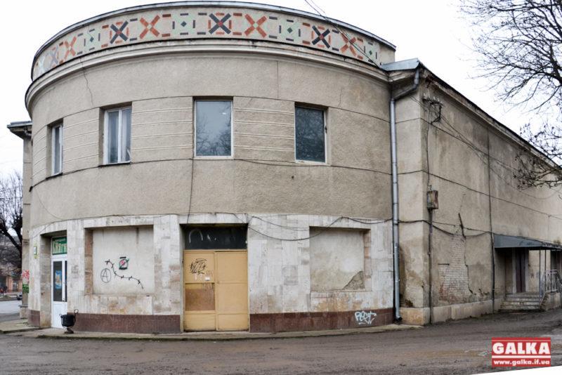 Народний дім. Княгинин_2615