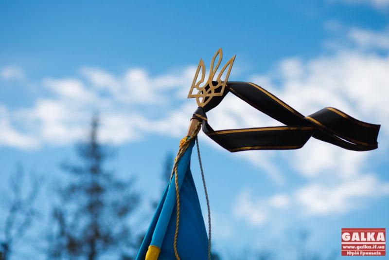 Боєць з Івано-Франківська загинув у зоні АТО