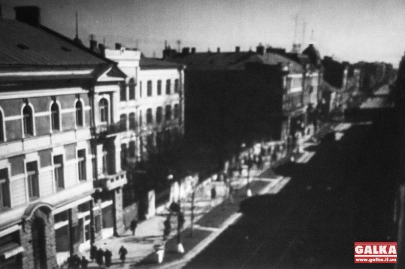 Франківцям показали 25 унікальних відео післявоєнного міста (ФОТО)