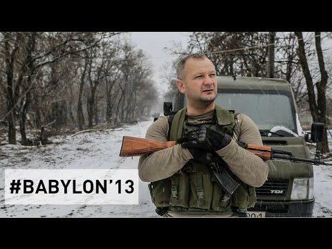 """""""Дорогою в АД"""": ролик від Babylon`13. Відео"""