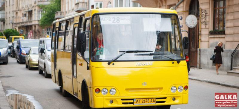 Не всі маршрутки міста будуть возити пасажирів за новим тарифом