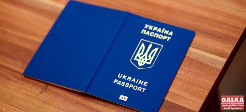 Безвізом скористалися вже 200 тисяч українців
