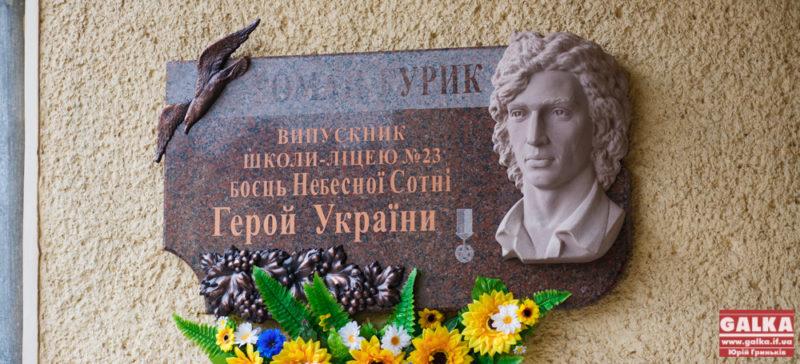У місті організували аукціон зустрічей для збору коштів на пам'ятник Роману Гурику